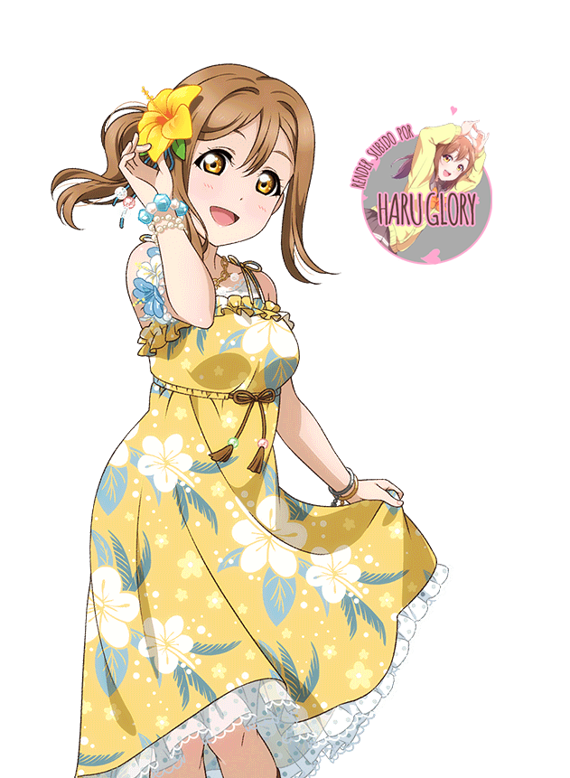 Kunikida Hanamaru 206 ☆
