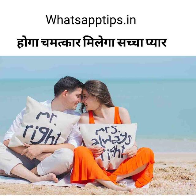 20 October 2020 love rashifal इन 6 राशि के लोगों को मिलेगा सच्चा प्यार