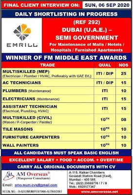 Emrill Semi Government in UAE