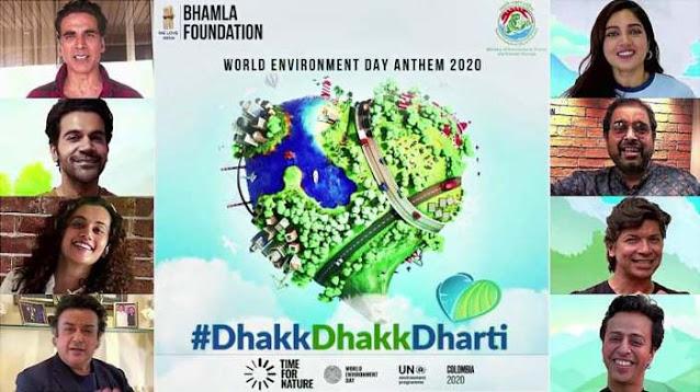 Dhakk Dhakk Dharti Lyrics - Hindi Song | World Environment Day