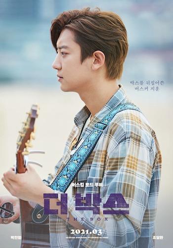 The Box (2021) Full Korean Movie
