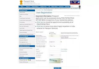 Passport, Passport apply, Passport online, Passport office, Renew passport, Renew passport online, Lost passport, Passport cost