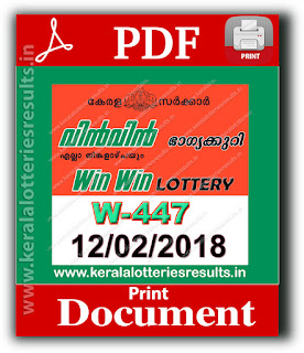Keralalotteriesresults.in, Win Win Today Result : 12-2-2018 Win Win Lottery W-447, kerala lottery result 12-02-2018, win win lottery results, kerala lottery result today win win, win win lottery result, kerala lottery result win win today, kerala lottery win win today result, win win kerala lottery result, win win lottery W 447 results 12-2-2018, win win lottery w-447, live win win lottery W-447, 12.2.2018, win win lottery, kerala lottery today result win win, win win lottery (W-447) 12/02/2018, today win win lottery result, win win lottery today result 5-2-2018, win win lottery results today 5 2 2018, kerala lottery result 12.02.2018 win-win lottery w 447, win win lottery, win win lottery today result, win win lottery result yesterday, winwin lottery w-447, win win lottery 5.2.2018 today kerala lottery result win win, kerala lottery results today win win, win win lottery today, today lottery result win win, win win lottery result today, kerala lottery result live, kerala lottery bumper result, kerala lottery result yesterday, kerala lottery result today, kerala online lottery results, kerala lottery draw, kerala lottery results, kerala state lottery today, kerala lottare, kerala lottery result, lottery today, kerala lottery today draw result, kerala lottery online purchase, kerala lottery online buy, buy kerala lottery online, kerala lottery tomorrow prediction lucky winning guessing number, kerala lottery, kl result,  yesterday lottery results, lotteries results, keralalotteries, kerala lottery, keralalotteryresult, kerala lottery result, kerala lottery result live, kerala lottery today, kerala lottery result today, kerala lottery results today, today kerala lottery result