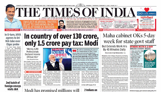 Times Of India Epaper 13th February 2020