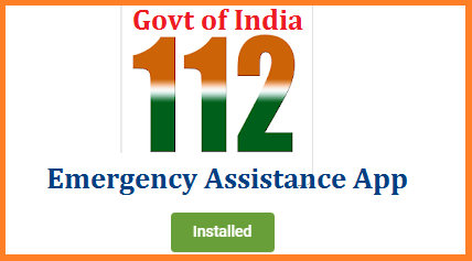 The 112 SOS Mobile App is a part of the Emergency Response Support System (ERSS), a Govt of India initiative. The application is functional in most of the states in India. Visit https://112.gov.in/states   Currently launched in Andaman and Nicobar Islands, Andhra Pradesh, Chandigarh, Dadra and Nagar Haveli, Daman and Diu, Delhi, Goa, Gujarat, Himachal Pradesh, Jammu & Kashmir, Karnataka, Kerala, Madhya Pradesh, Maharashtra, Mizoram, Nagland, Puducherry, Punjab, Rajasthan, Tamil Nadu, Telangana, Uttar Pradesh and Uttarakhand only.govt-of-india-emergency-responsive-support-system-android-app-download-for-assistance