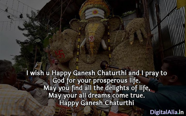 ganesh chaturthi animated images