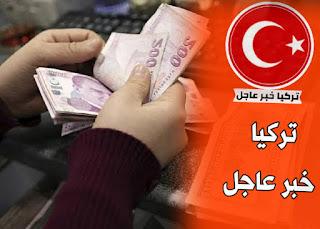 سعر صرف الليرة التركية اليوم