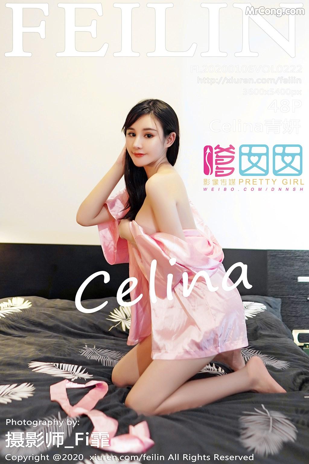 FEILIN Vol. 2222: Celina 青 妍 (49 photos)