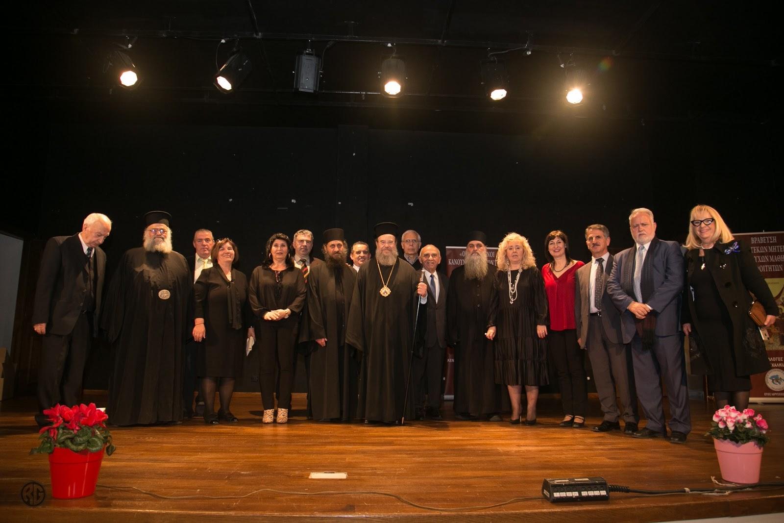Εορταστική εκδήλωση του Συλλόγου Πολυτέκνων Ν. Χαλκιδικής (φώτο βίντεο)