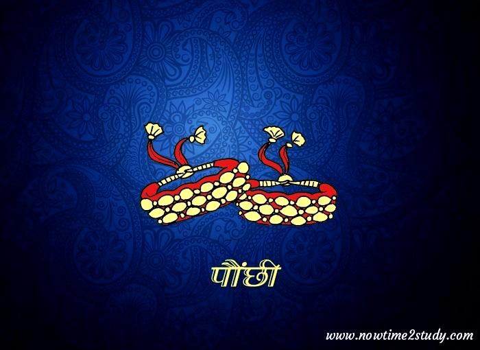 Uttarakhand's Bridal Jewellery Anguthi, Bichhuwa, Galobandh, Jhumkiya, Haar, Mangtika, Mangalsutra,  Payal, Nath, Mukut, Ponchi, Pichhoda etc