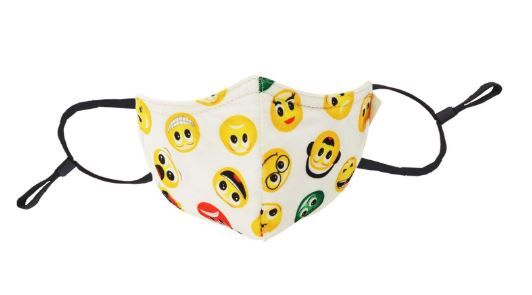Chicco comfypro Outdoor Face Masks for babies with price - Best mask for babies buy online