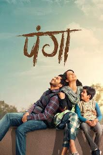 Movie: Panga (2020) [Indian]