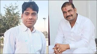 श्री सैनी प्रदेश उपाध्यक्ष श्री गौड़ प्रदेश सचिव मनोनीत