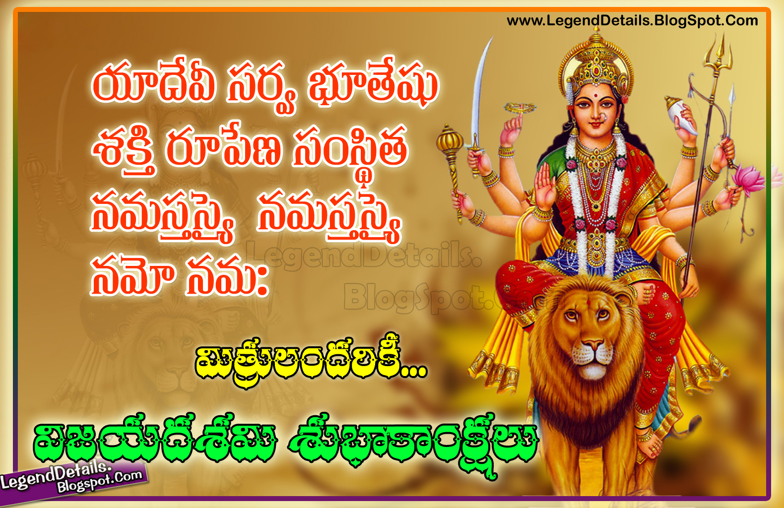 Dussehra wishes greetings quotes in telugu legendary quotes dussehra wishes greetings quotes in telugu m4hsunfo