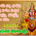Dussehra wishes Greetings Quotes in Telugu