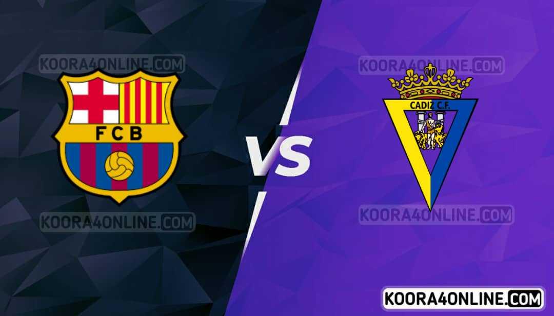 مشاهدة مباراة قادش وبرشلونة القادمة كورة اون لاين بث مباشر اليوم23-09-2021 في الدوري الاسباني