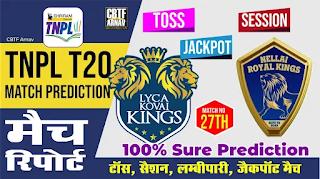TNPL T20 27th Match Nellai vs Lyca Who will win Today 100% Match Prediction