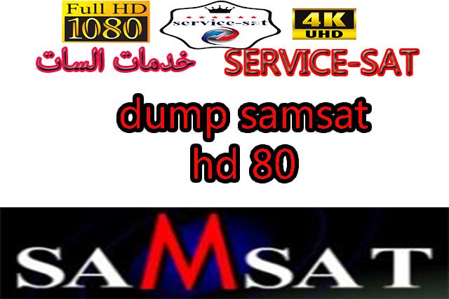 dump samsat 80 hd ملف خاص باجهزة لحل المشاكل