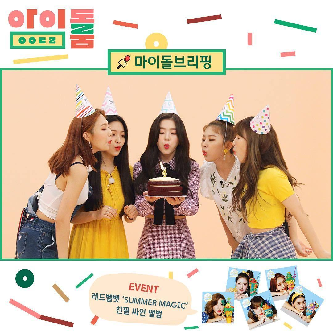 Sungjoyfamily: 180814 Idol Room - Red Velvet [Eng Sub]