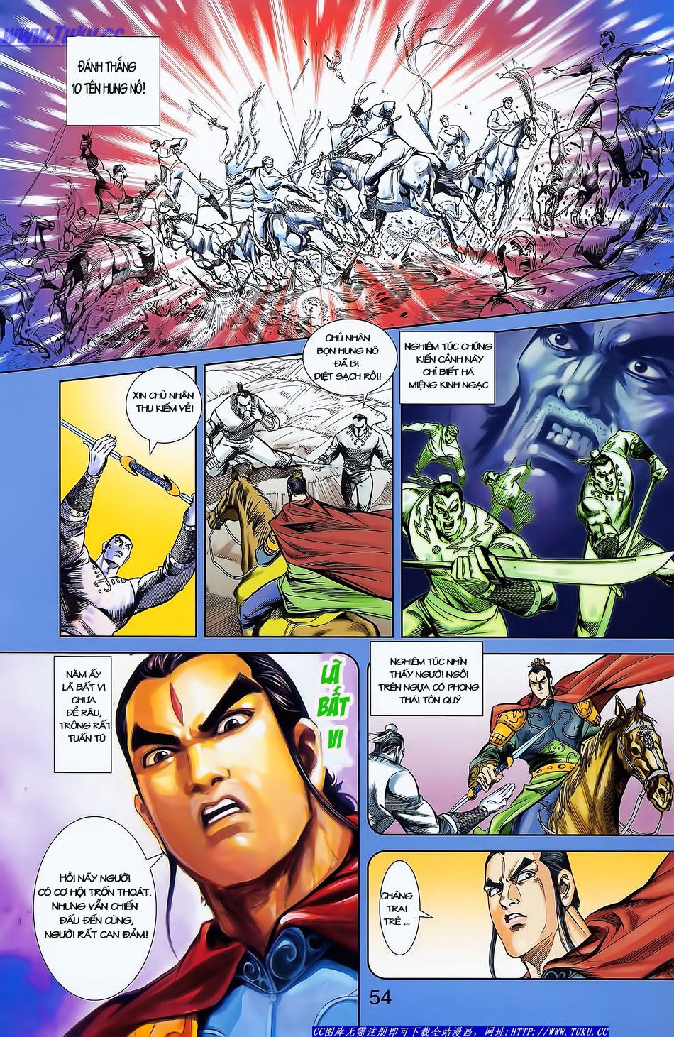 Tần Vương Doanh Chính chapter 4 trang 25