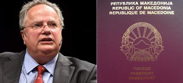 Αποτέλεσμα εικόνας για ΜΕ ΞΑΦΝΙΚΗ ΔΙΑΤΑΓΗ ΤΟΥ ΥΠΕΞ! Αναγνωρίζουν τα διαβατήρια της «Μακεδονίας»...