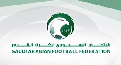الاتحاد السعودى يعلن عودة الدوري 4 أغسطس وختام الموسم 9 سبتمبر