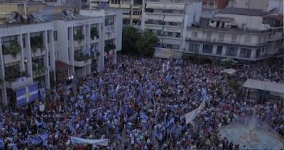 Ποτέ δεν πήρατε εντολή από τον λαό για να παραδώσετε την Μακεδονία
