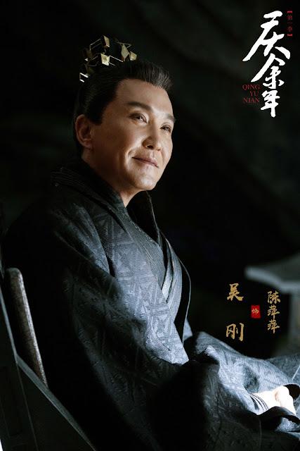 qing yu nian/ joy of life chen pingping