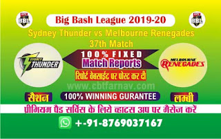 Renegades vs Thunder Big Bash 37th