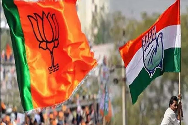 Delhi elections: BJP's victory rests on Congress' lead