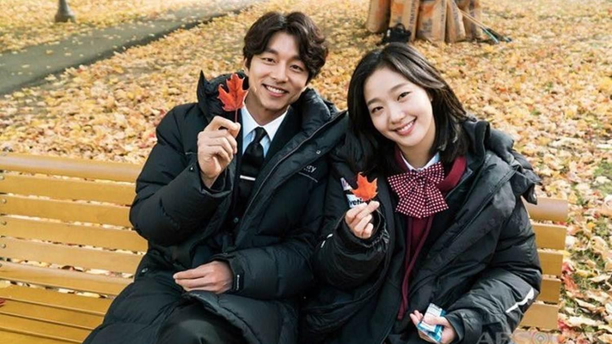 Gong Yoo - Kim Go Eun
