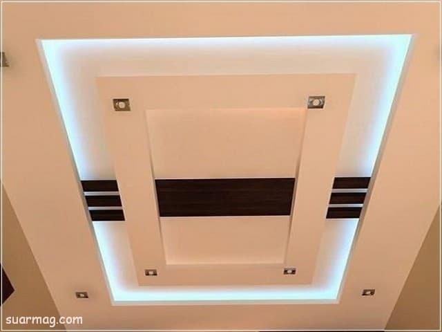 ديكورات اسقف جبس بسيطة 2020 7   Simple gypsum ceiling decor 2020 7