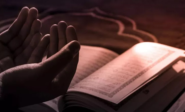 Surat Al-Ghasyiyah: Pokok Kandungan, Keutamaan dan Manfaatnya