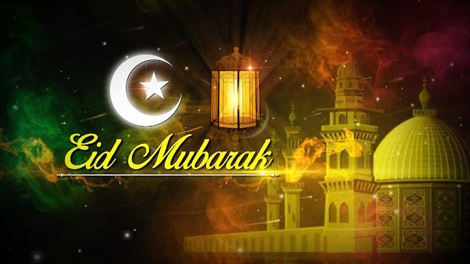 Eid Mubarak Images 2021, Eid Mubarak Pictures & Wishes HD Images for Wallpaper