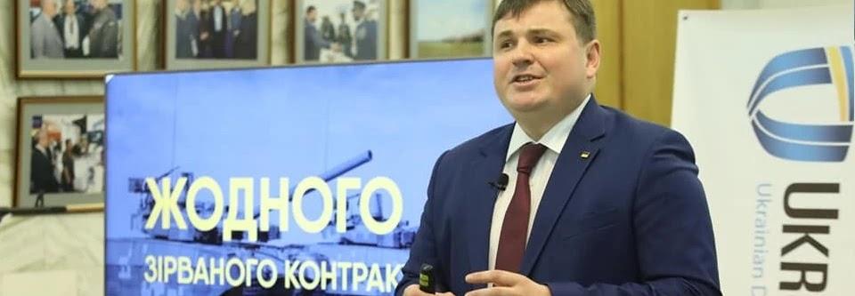 Очільник Укроборонпрому отримав 300 тис за ефективність