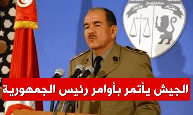 mokhtar ben nasr  العميد مختار بن نصر