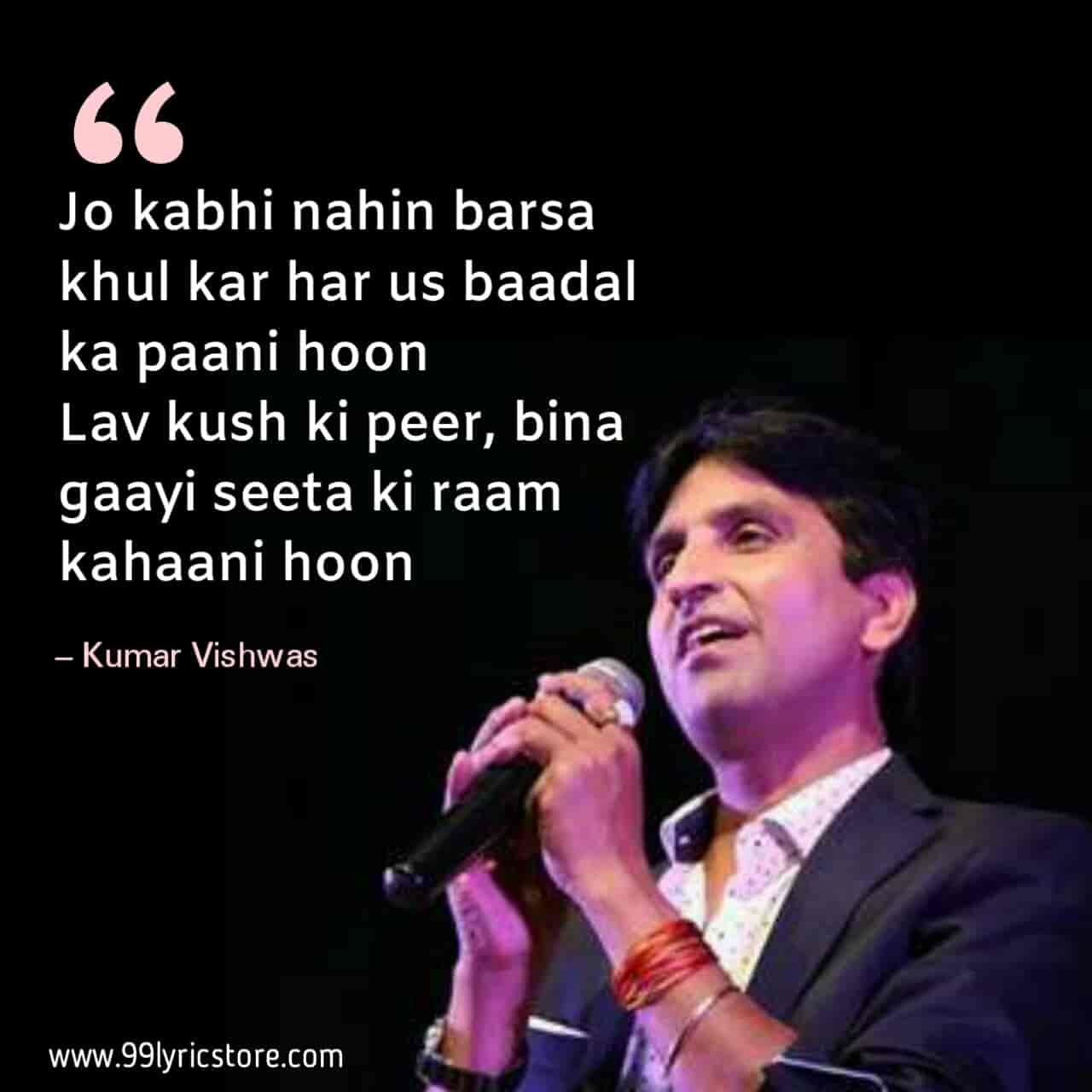 This beautiful Poem 'Hajaaron Raat Ka Jaaga Hoon' and 'Mai Bhaav-soochi' has written and performed by Kumar Vishwas on the stage of Sahitya Tak.