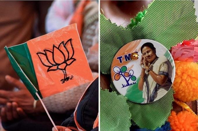 पश्चिम बंगाल का विधानसभा चुनाव तय करेगा भाजपा का 'वर्चस्व'