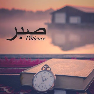 islamic quotes dp for whatsapp, islamic quotes for whatsapp dp
