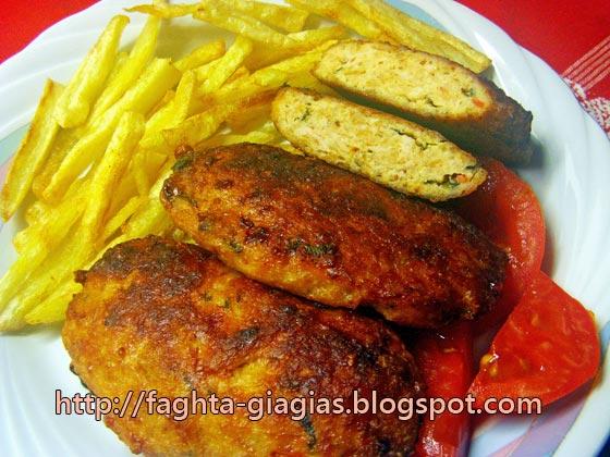 Μπιφτέκια κοτόπουλο ή γαλοπούλα με λαχανικά