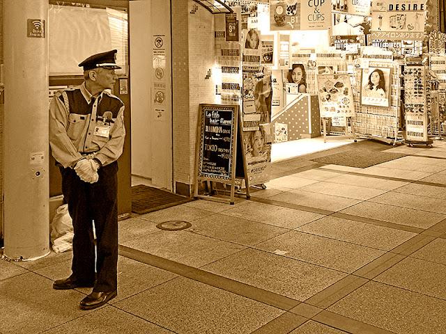 Japanese police man, security guy, Osaka, Japan