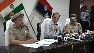 bihar-dgp-call-press-meet-on-police-bill