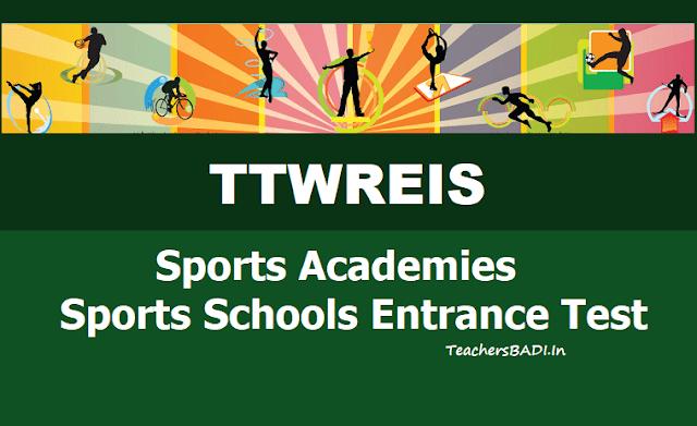 TTWREIS Sports Academies, Sports Schools Entrance Test 2019