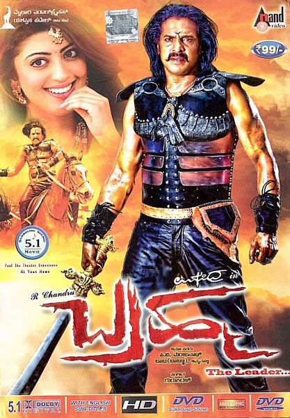 Poster Of Brahma 2014 720p HDRip Hindi Dubbed Full Movie Download