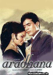 Aradhana (1969 ) Full Movie Download 480p 720p 1080p