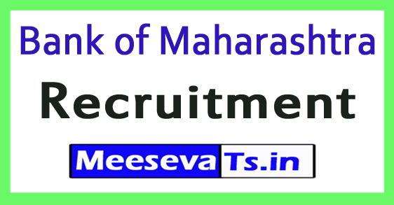 Bank of Maharashtra Recruitment Notification 2017