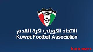 استئناف النشاط الكروي في الكويت