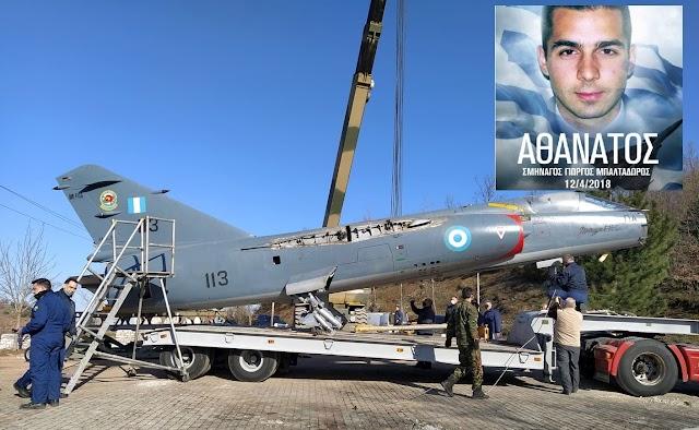 Μνημείο για τον Ήρωα Πιλότο: Ένα Mirage F1 στο χωριό του Ήρωα Γιώργου Μπαλταδώρου (ΦΩΤΟ)