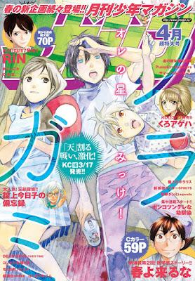 月刊少年マガジン 2016年04月号 [Gekkan Shonen Magazine 2016-04] rar free download updated daily