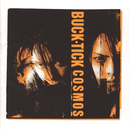 BUCK-TICK – COSMOS [FLAC + MP3 320 / CD] [1996.06.21]